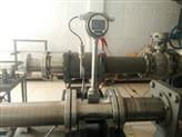 (溫壓補償型)蒸汽渦街流量計測量范圍