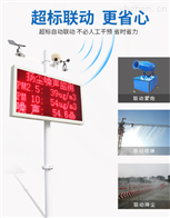 扬尘监测系统建筑工地噪声扬尘环境检测仪