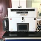 色母粒炭黑含量测试仪