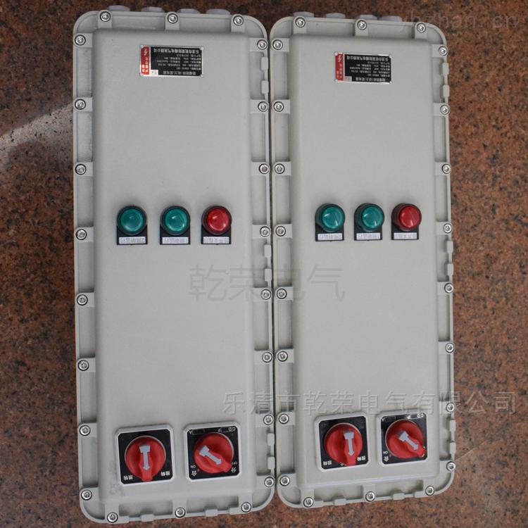 电动执行器防爆阀门控制箱 防爆控制按钮箱