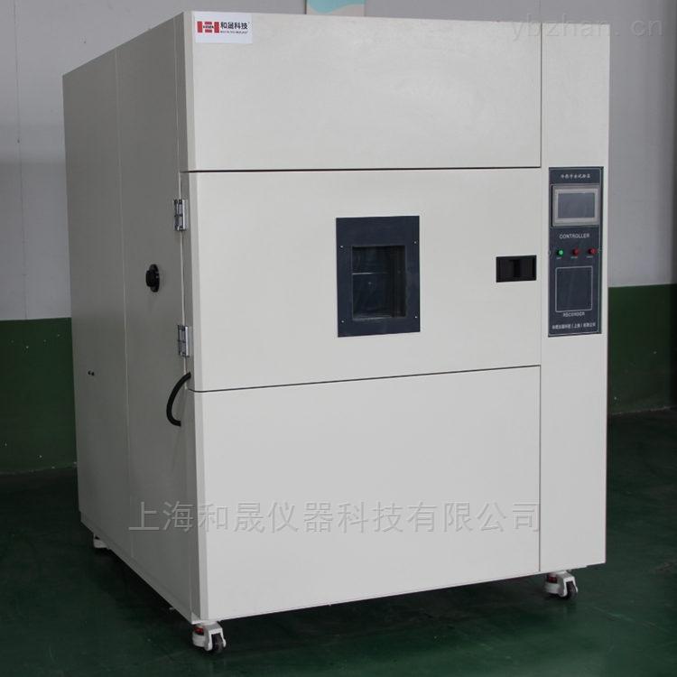 500L冷热冲击试验箱生产厂家