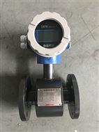 DN50生活汙水流量計