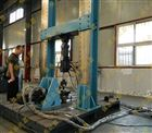 混凝土预制板 PC构件结构性能检验装置