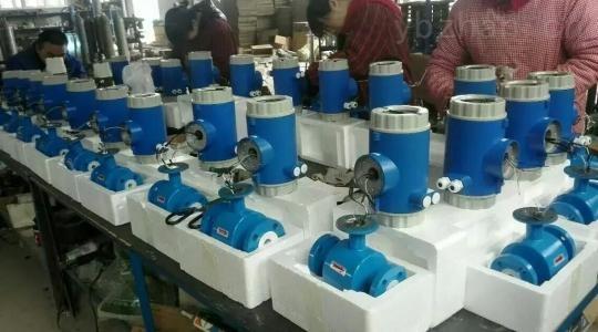 分体式污水流量计厂家