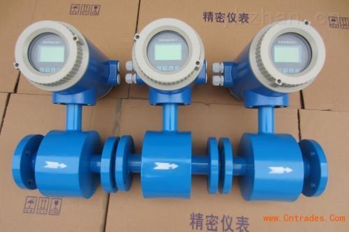 DN80自来水流量表厂家