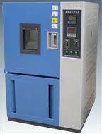 触摸屏控制-40℃温湿度试验箱