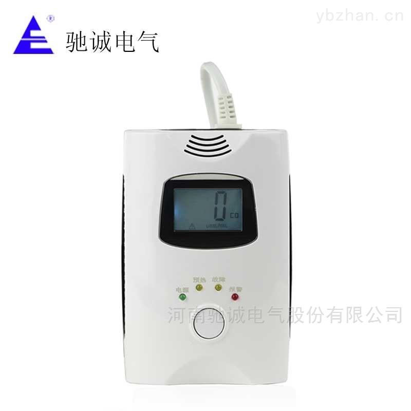 家用可燃气体浓度测漏仪天然气泄漏探测器