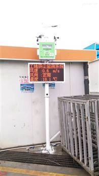 广州混凝土搅拌站CCEP认证扬尘在线监测供应