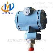 308陶瓷電容壓力變送器