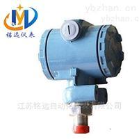 308陶瓷电容压力变送器