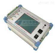 HDRZ-1000A变压器绕组变形测试仪量大从优