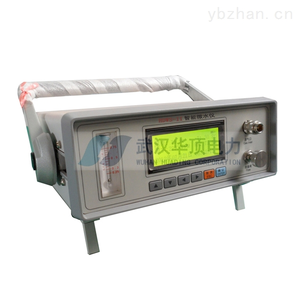 HDWS-I型SF6气体微水仪量大从优