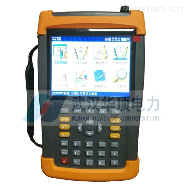 HDFL-6保护回路矢量分析仪量大从优