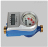 LXSIC15-25鐵件射頻卡冷、熱水表