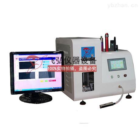 电子烟综合试验机