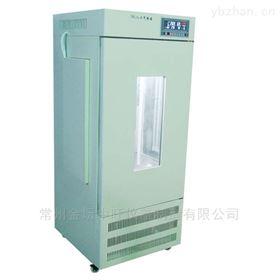 PGX-1000A智能光照培养箱