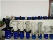 创升防腐液下泵,型号款式多种