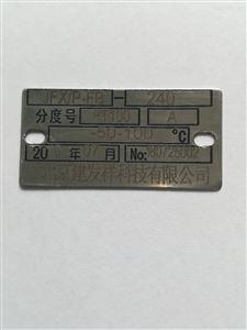 耐压型和耐冲击型一体化温度变送器