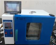 熱保護器溫度測試儀