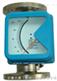 tk系列金属管浮子流量计