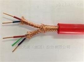 KGG-4*1.5KGG-4*1.5高温硅橡胶电缆
