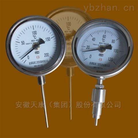 tk系列金屬管浮子流量計