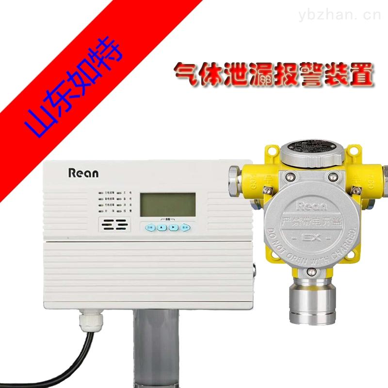 壁掛式臭氧濃度報警器 有毒有害氣體報警器