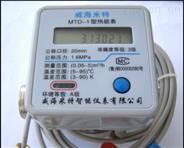 无磁多流束机械式热能表