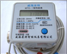 MTD无磁多流束机械式热能表