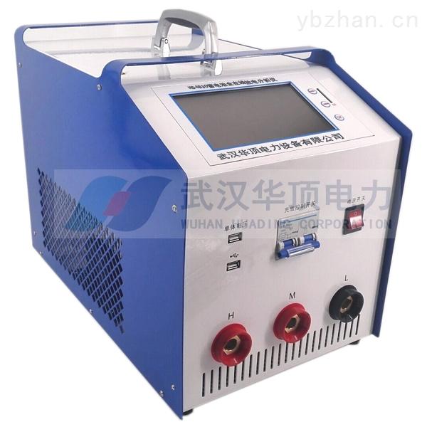 太原市蓄电池放电测试仪多少钱一台