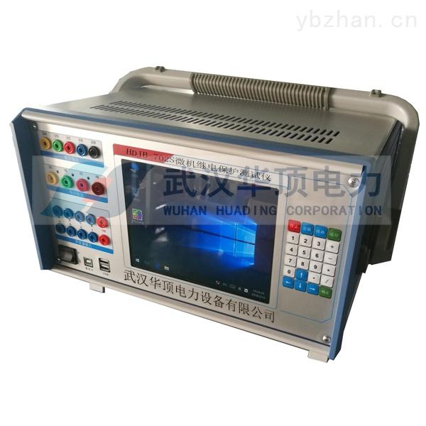 太原触摸屏微机继电保护测试仪多少钱一台