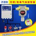 煉鋼廠車間液化氣檢測報警器,遠程監測