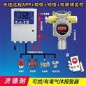 壁挂式天然气检测报警器,云物联监控