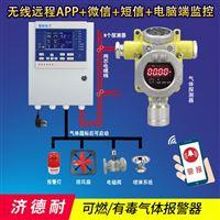 壁挂式氟化氢气体报警器,联网型监控
