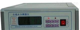非接觸式(在線)水分測定儀