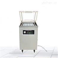 HG-ZKJ-400粽子单室真空包装机多少钱