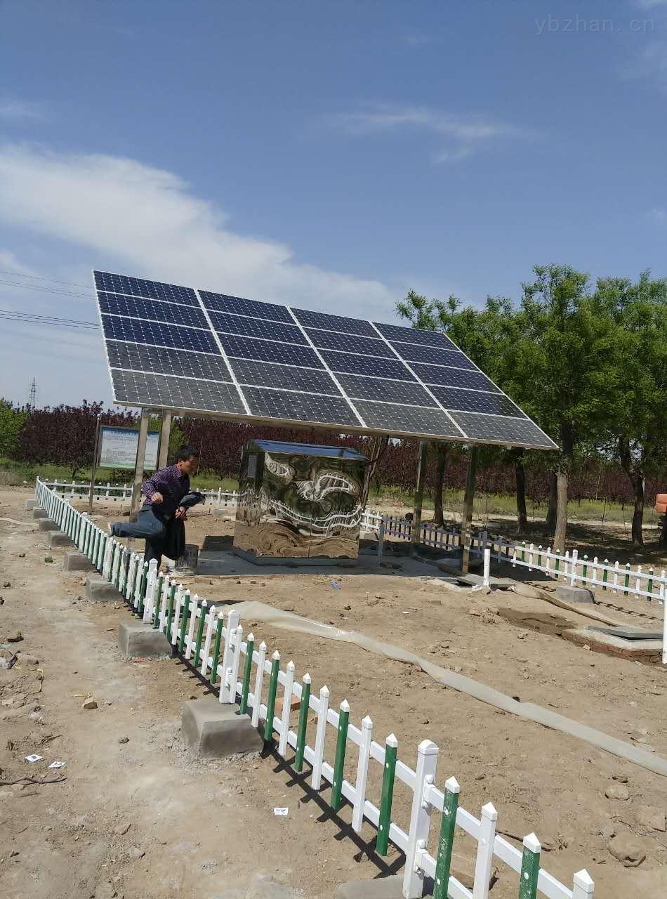 风电互补太阳能微动力污水处理设备