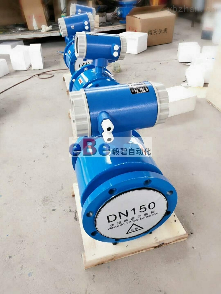 EB-LDE-DN150-高溫型電磁流量計