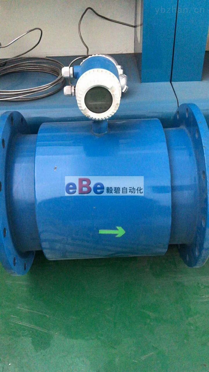 EB-LDE-DN65-进水管道电磁流量计