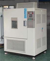 80L高低温试验箱