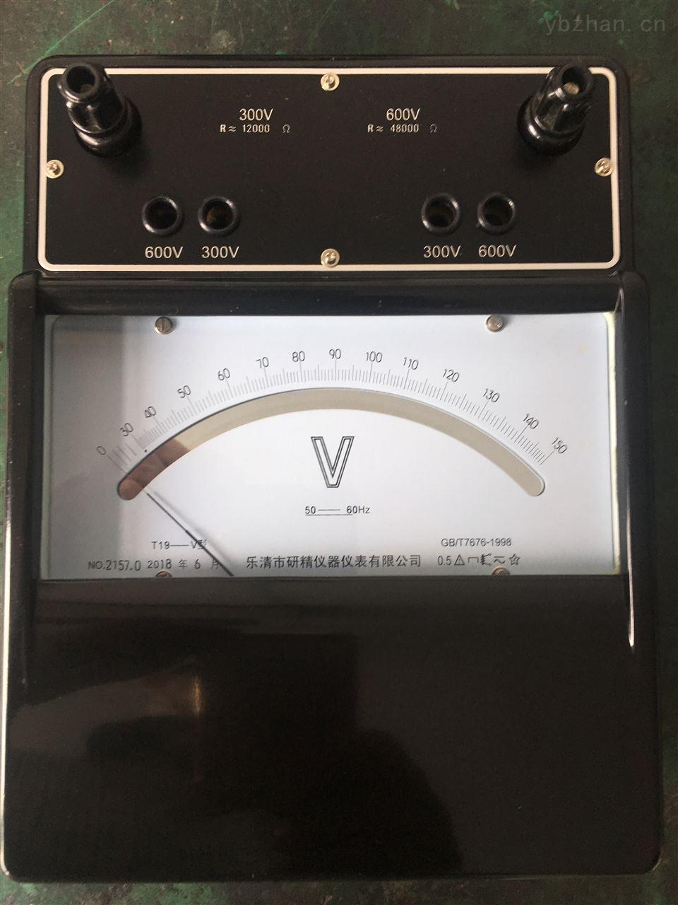 T19-V-T19-V型交直流伏特表   T19-V指针式电压表