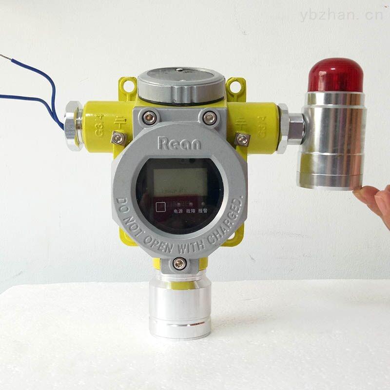 蓄電池機房氫氣濃度探測器 檢測氫氣泄漏超標報警器
