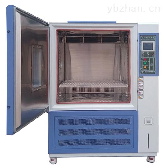 冻雨环境试验箱