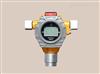 三乙胺泄漏报警器装置 实时显示三乙胺浓度报警器