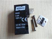 AMISCO意大利阿米斯科15MM先导阀