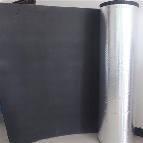 山东橡塑保温板厂家
