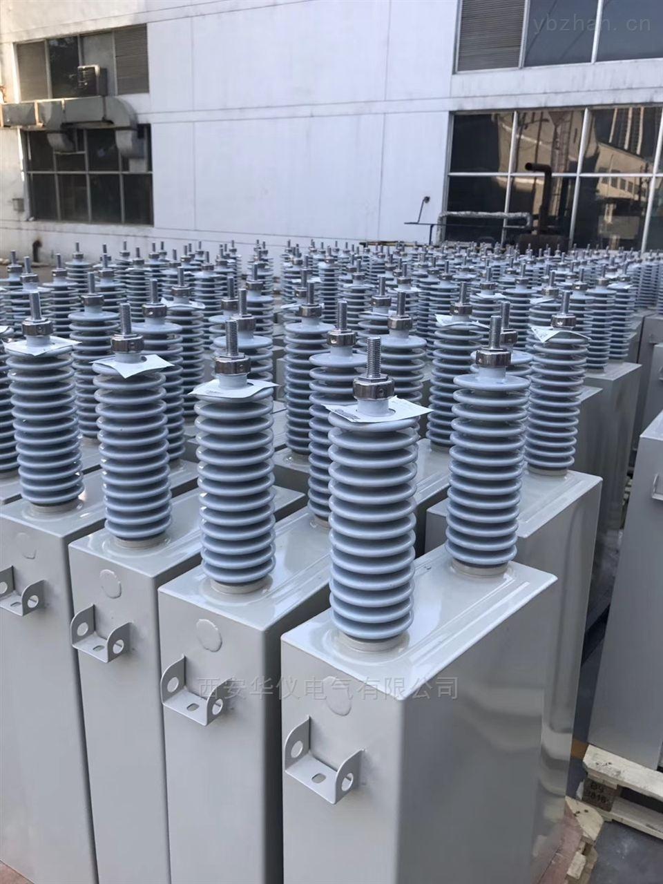 高压电容器-50KVAR电容qi供应商