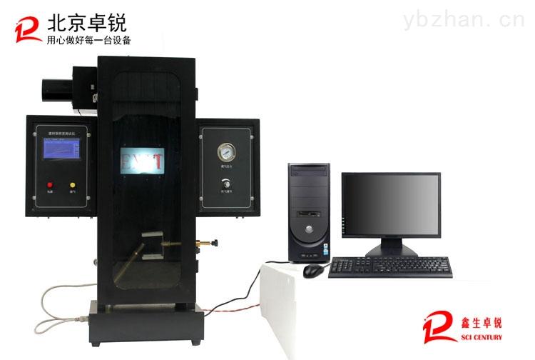 鑫生卓銳JCY-2型建材煙密度箱
