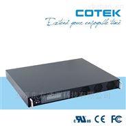 cotek桥架式机架式逆变器SR1000T正弦波