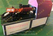 电力电网 绝缘子扭转试验机装置台